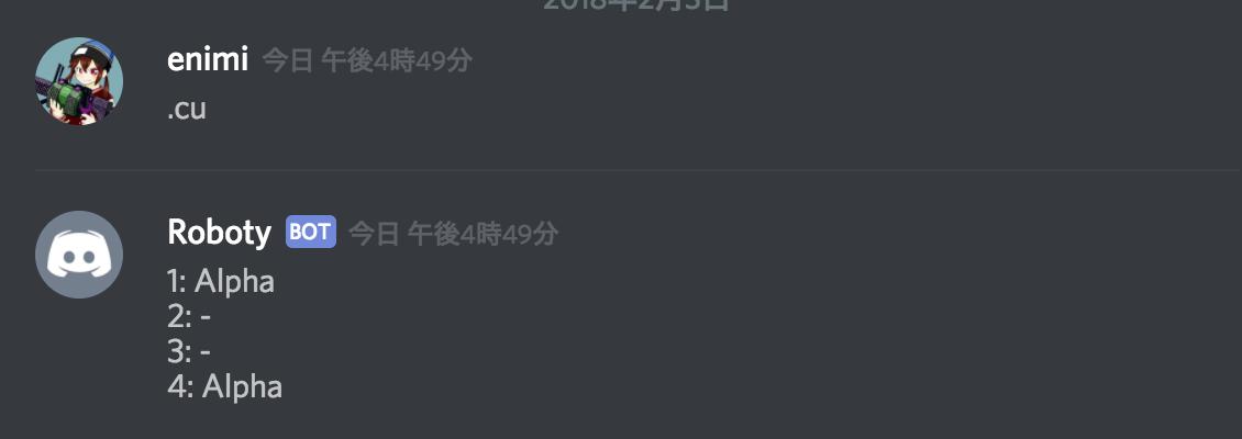 スクリーンショット 2018-02-03 16.57.15.png