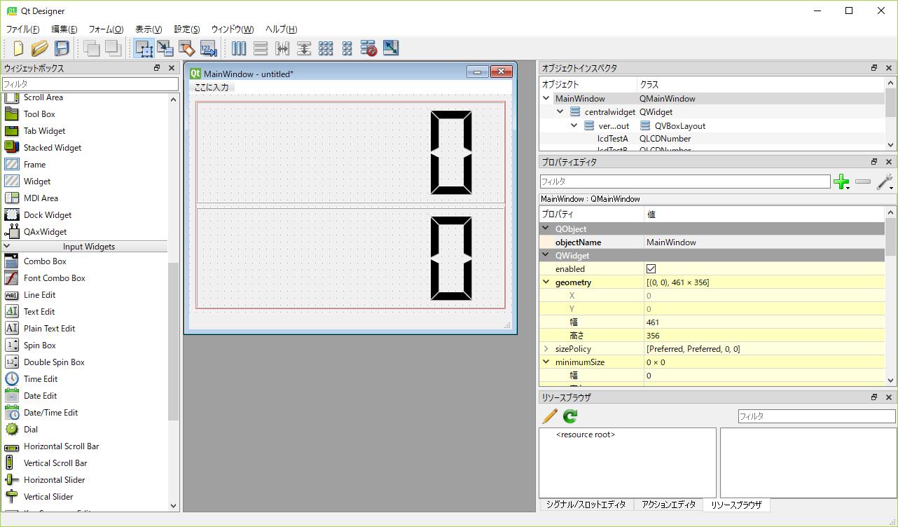 QtDesigner_designform.png