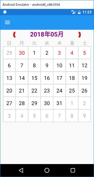 xamarin_calendar_holiday.png