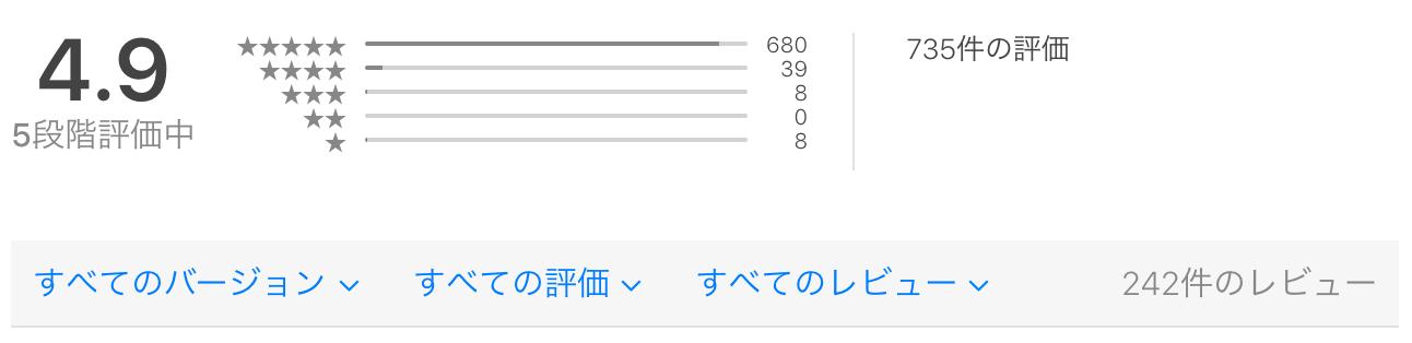 スクリーンショット 2017-11-20 3.04.15.png