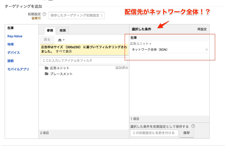 ツラミ_デフォルトが全公開 2.png