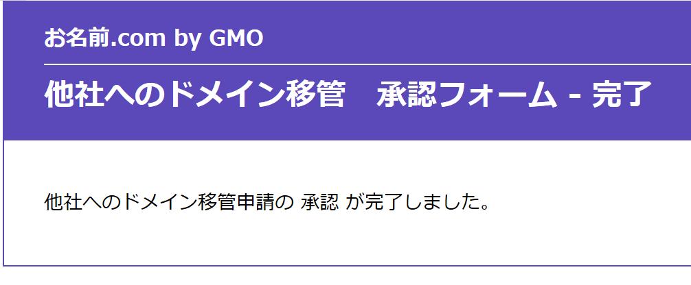 domains43.PNG