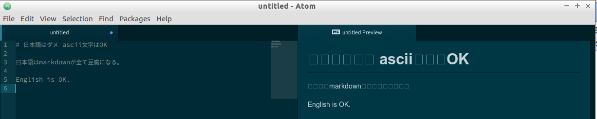 markdown_before.png
