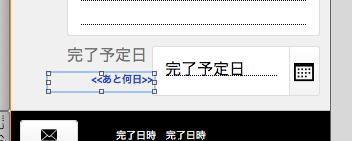 スクリーンショット 2015-12-17 0.51.21.png