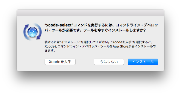 xcode-select.png