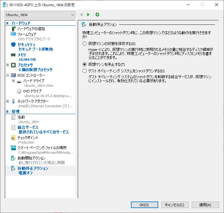 Windows Server 2019でHyper-V上のUbuntu18 04にCUDA環境を構築