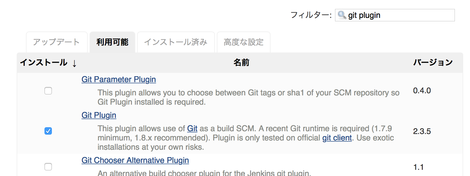 jenkins_plugin.png