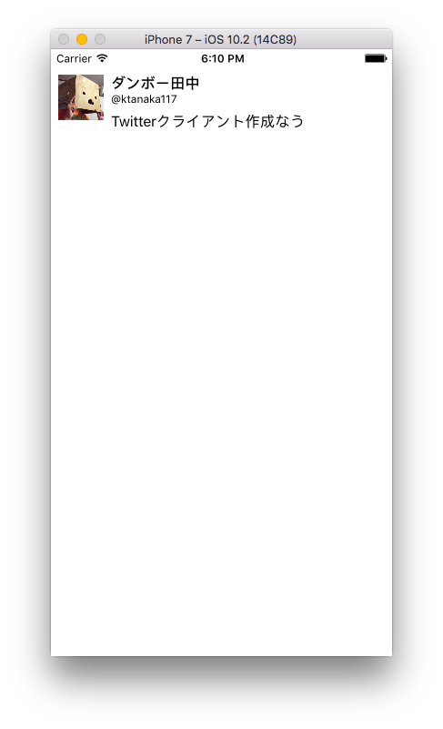 スクリーンショット 2017-02-16 18.10.22.png