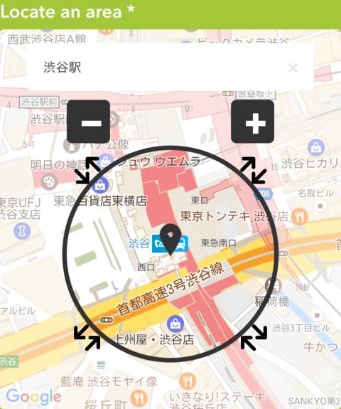 locate_area_fix.png