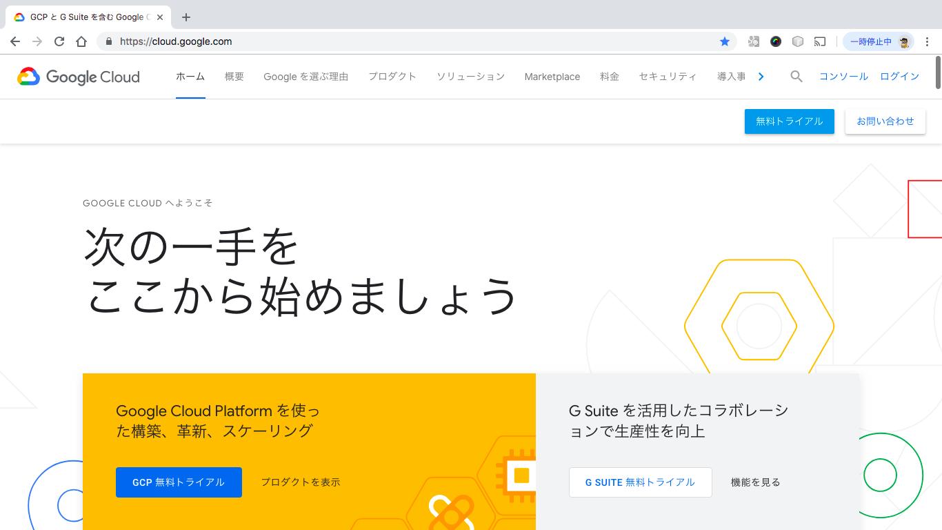 スクリーンショット 2018-09-25 01.41.32.png