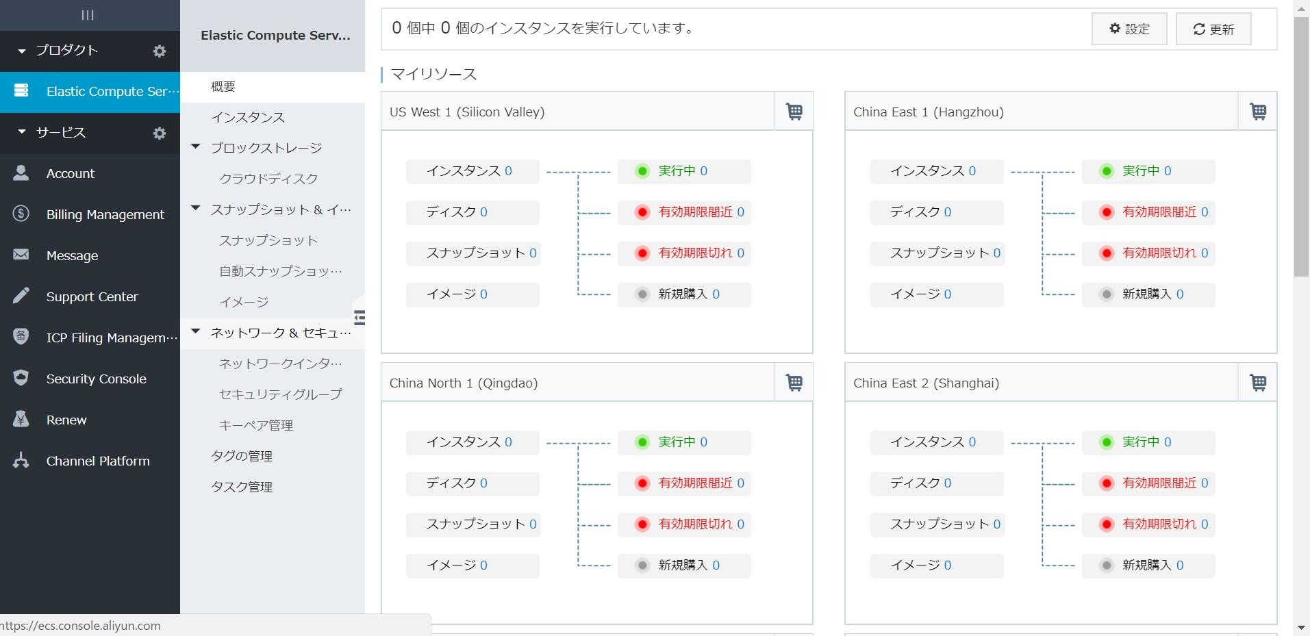 01_トップECS.jpg