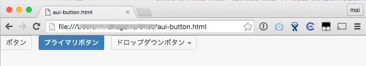 aui-buttons.jpg