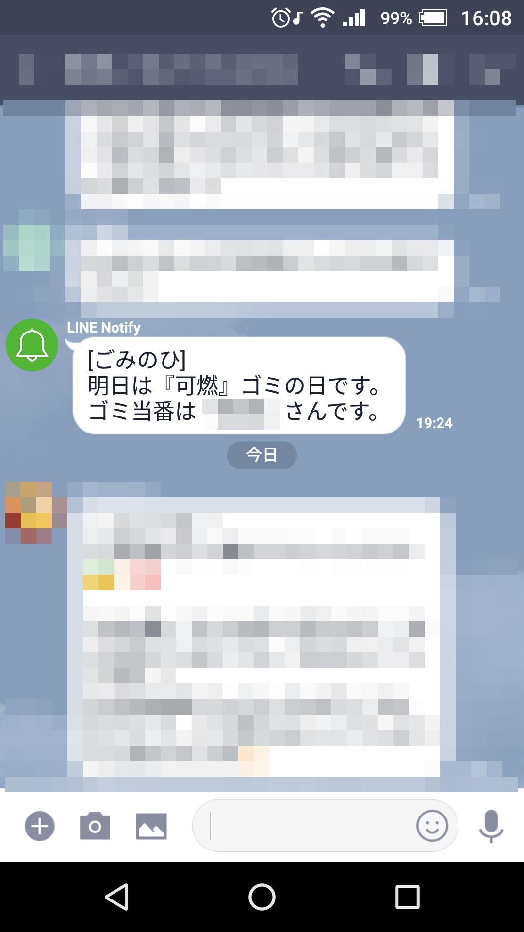 Screenshot_20181020-160834.png