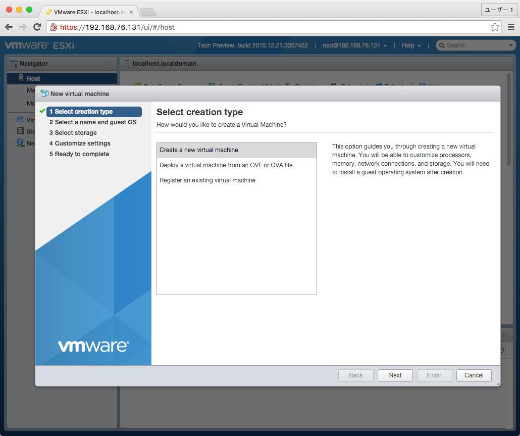 VMware_ESXi_-_localhost_localdomain-createvm1.png