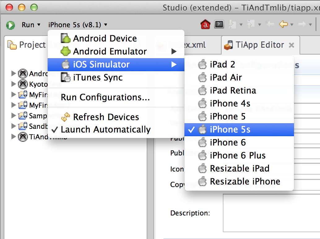 iOSシミューレーター実行方法