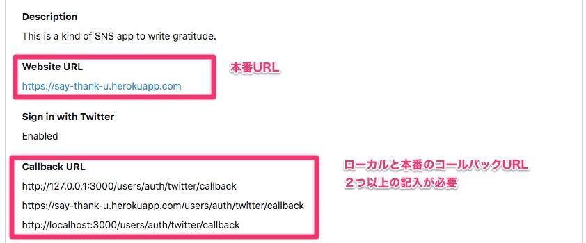 Twitter_Developers.jpg