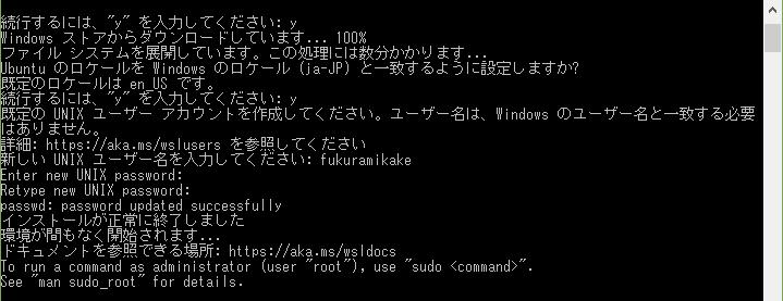 07.bash_on_windows.png