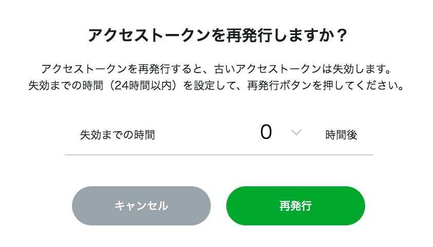 スクリーンショット 2018-05-06 10.47.00.png