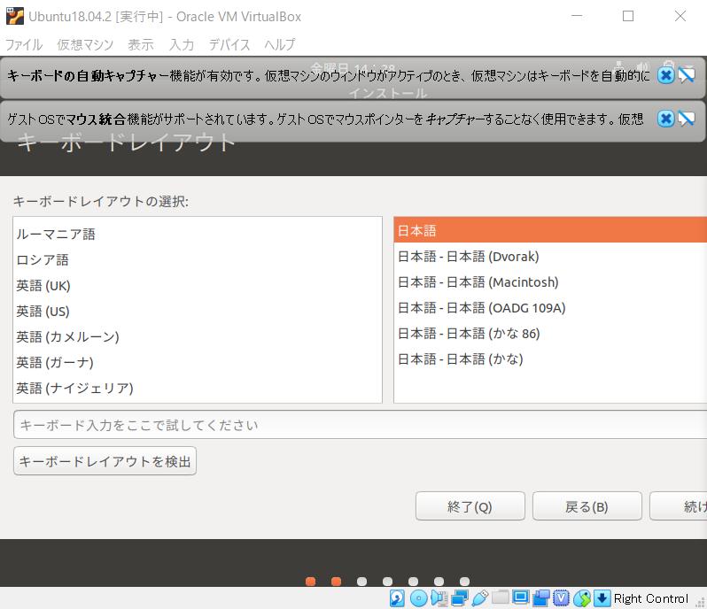 ubuntu4.PNG
