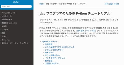 python13.jpg