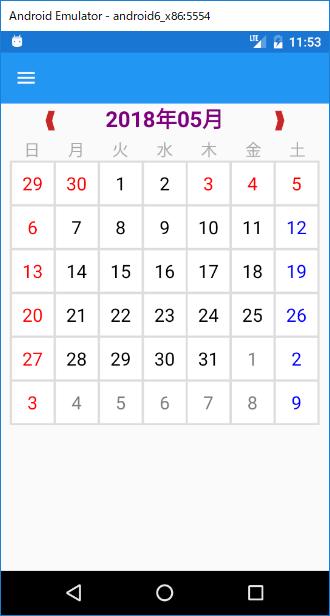 xamarin_calendar_saturdaysunday.png