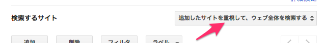 カスタム検索_-_基本.png