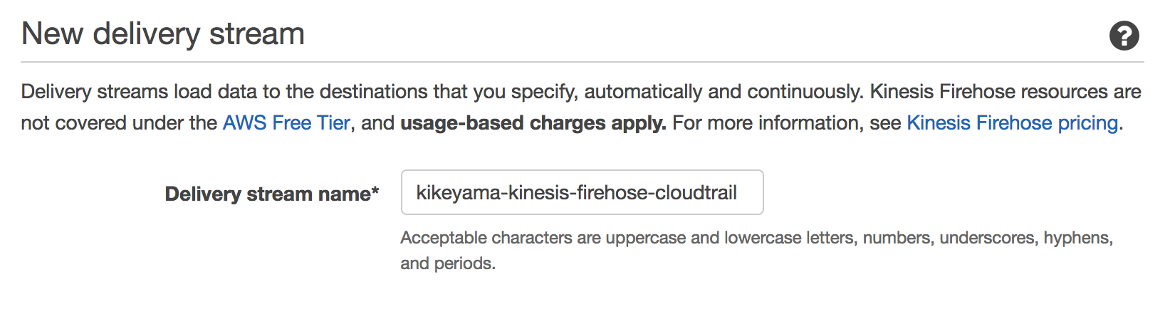 firehose__01_01.png