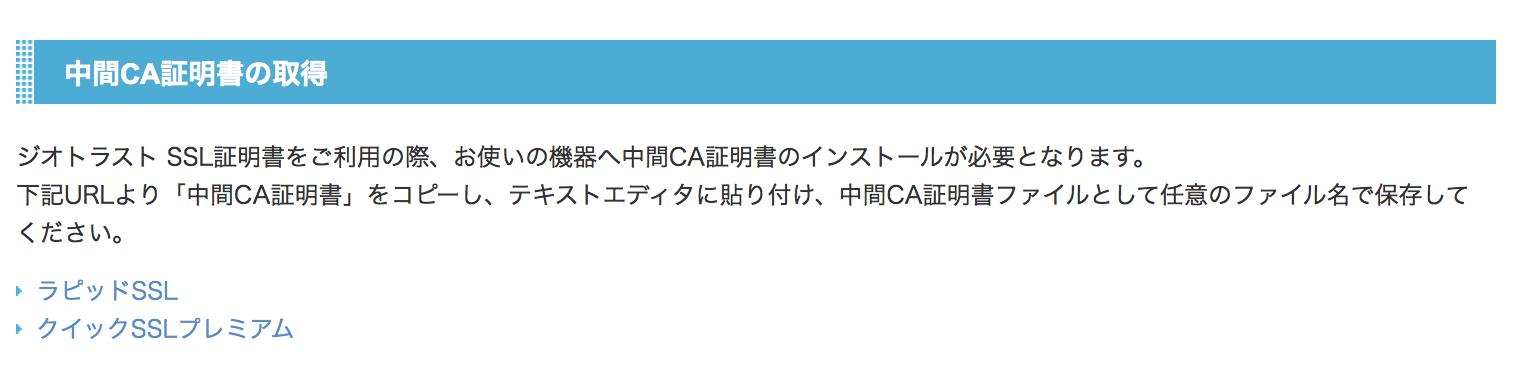 スクリーンショット 2015-10-04 17.34.17.png