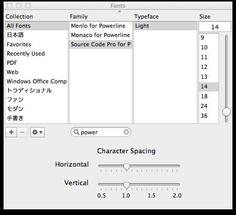 iTerm2+Powerlineを簡単に設定する方法 - Qiita