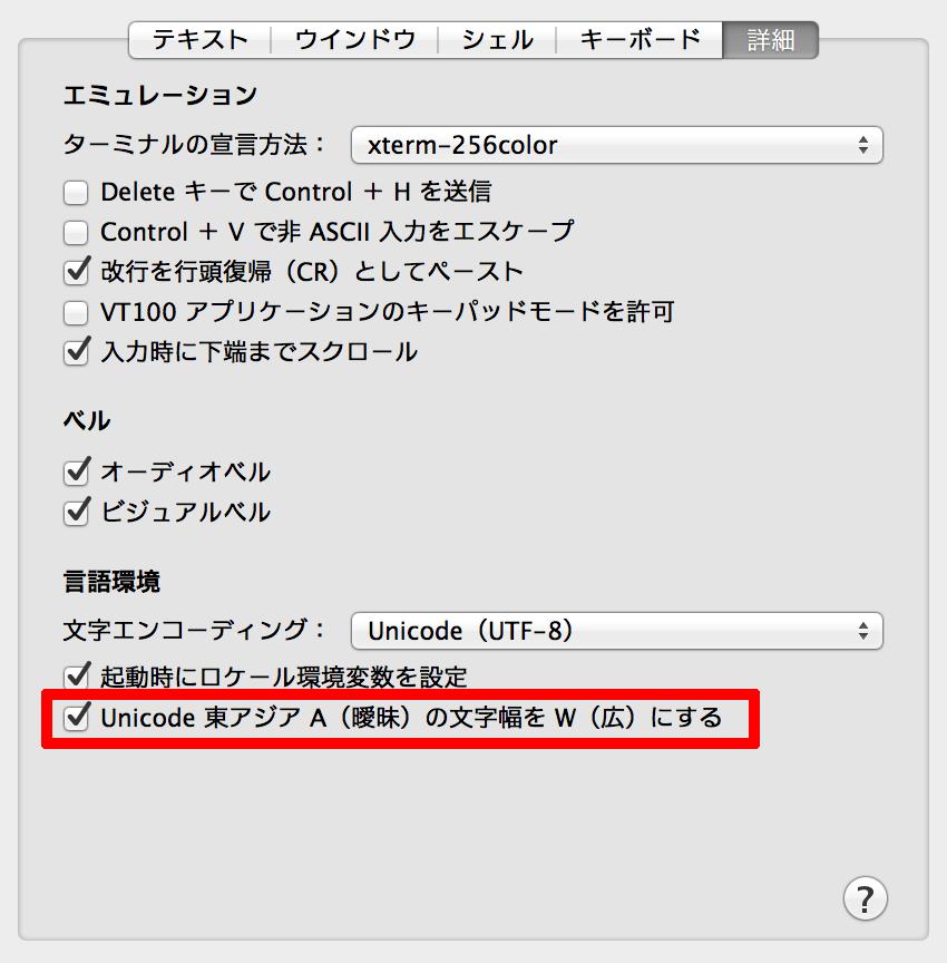 スクリーンショット-2014-04-28-16.54.32.png