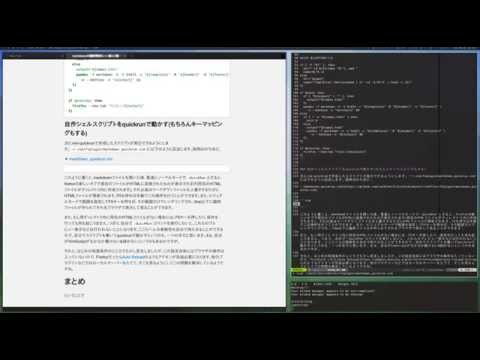 live preview of markdown in Vim [Vim + vim-quickrun + pandoc]