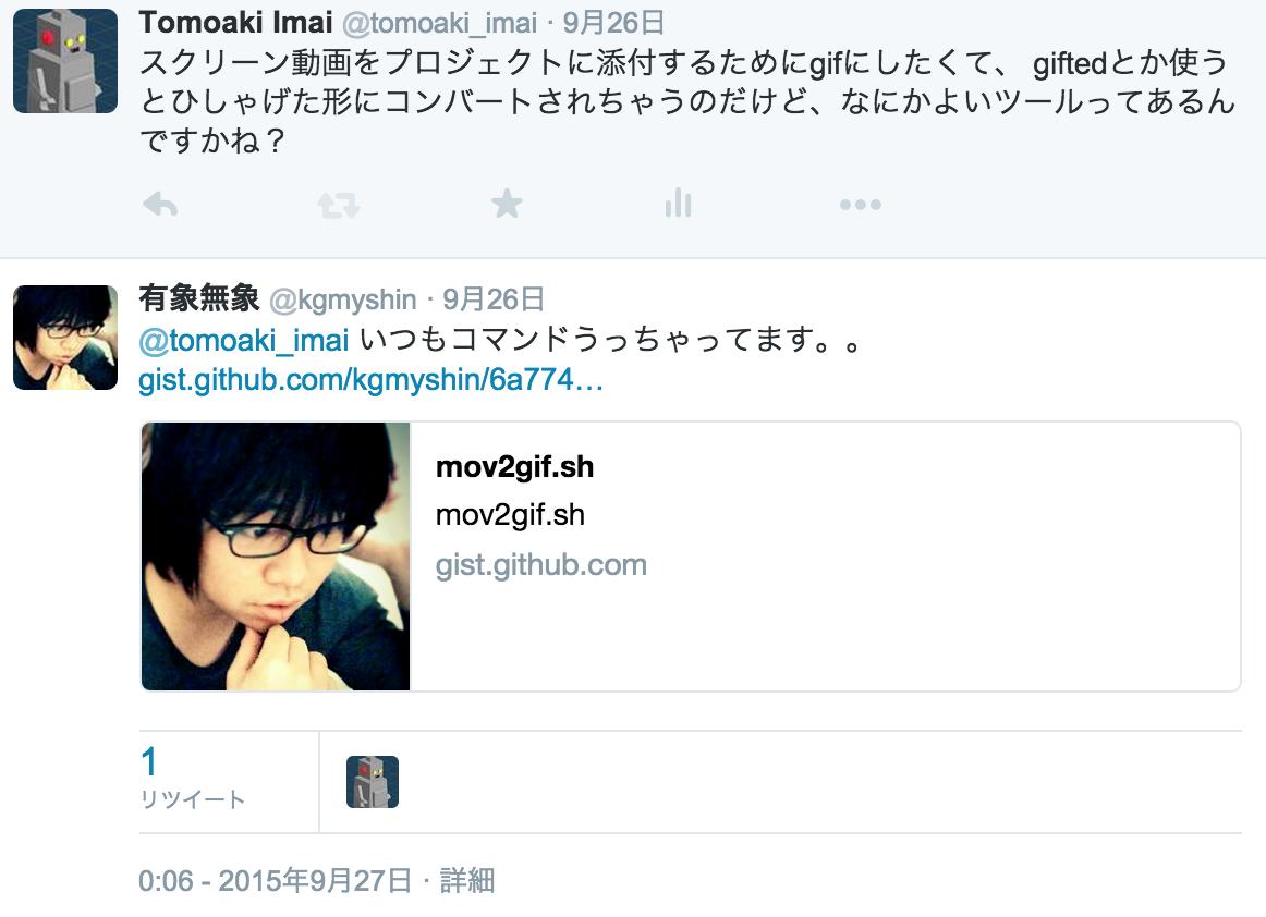 Screen Shot 2015-09-29 at 00.15.13.png