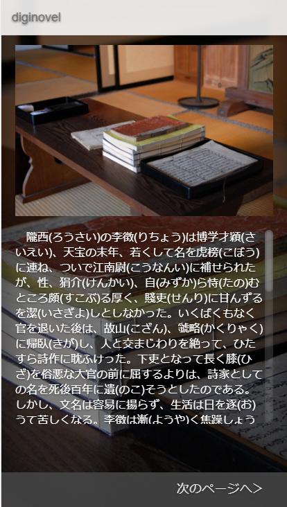 スクリーンショット (14).png
