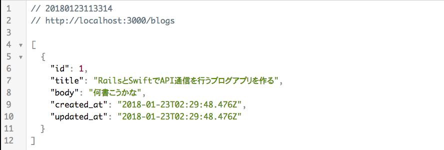 スクリーンショット 2018-01-23 11.33.16.png