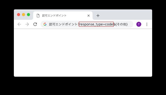 response_type=code.png