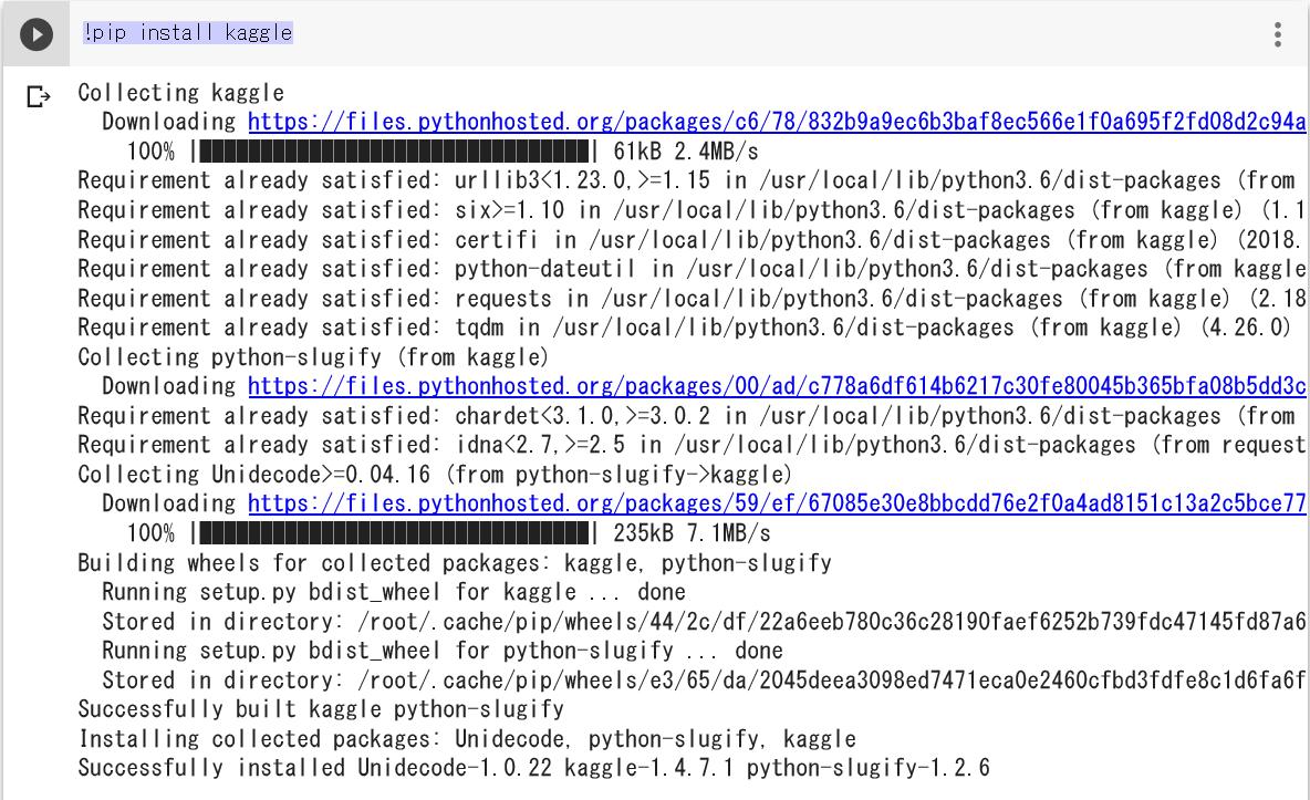kaggle_install.PNG