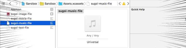 sugoi-music-file