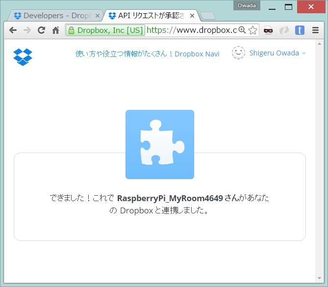 dropbox_updater-9.png