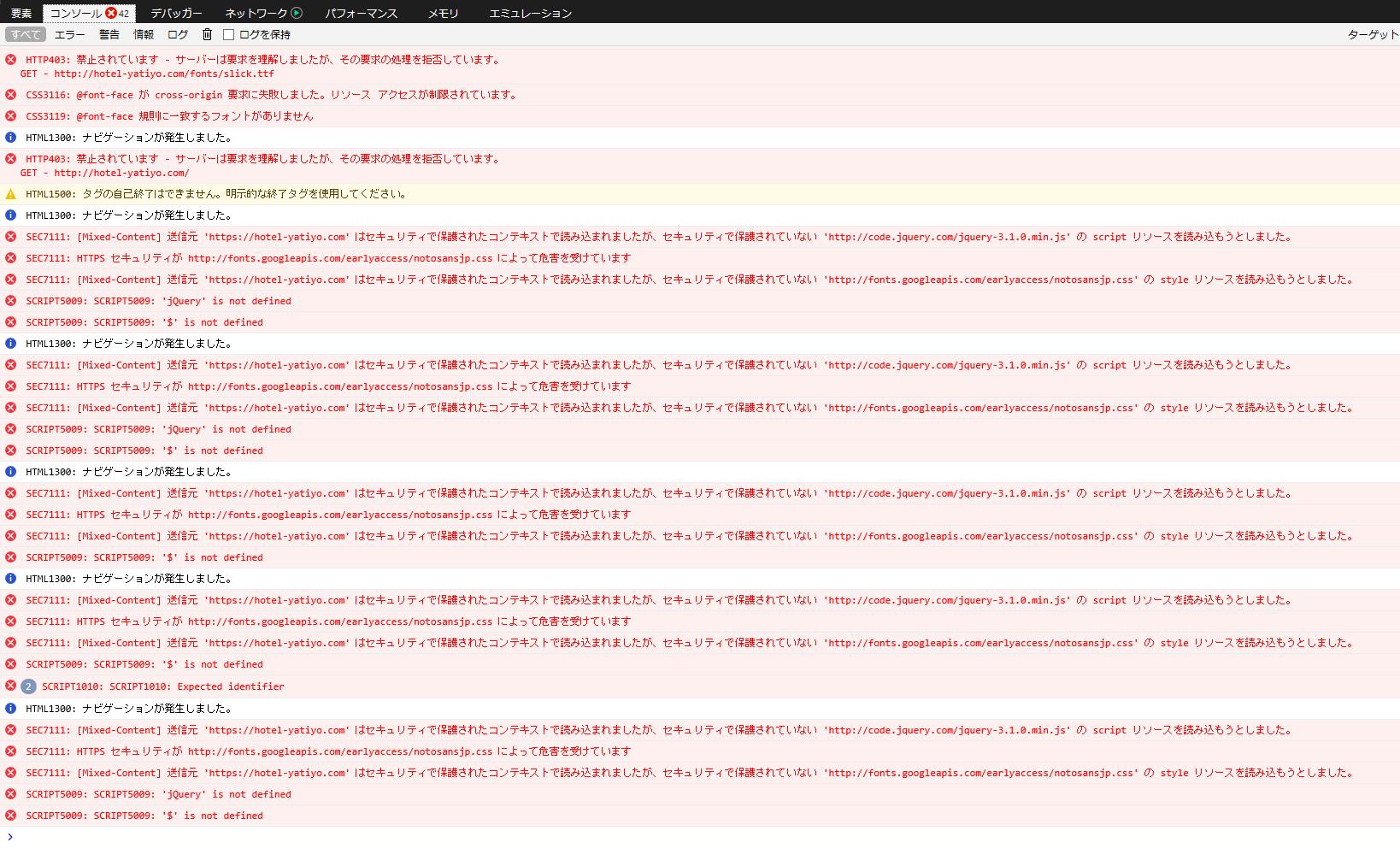 ロリポップにSSL入れたらJavaScriptが動かなくなった話