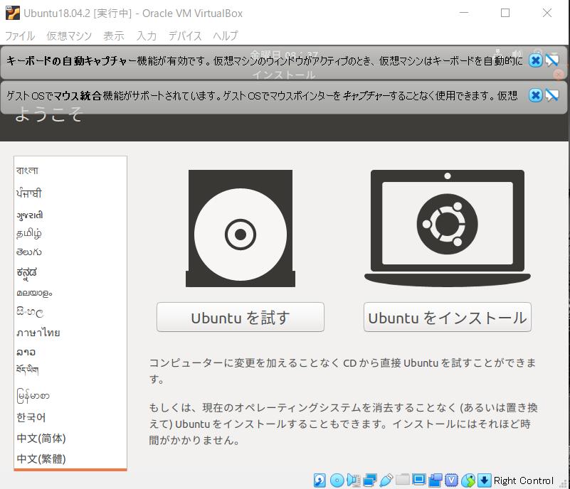 ubuntu3.PNG