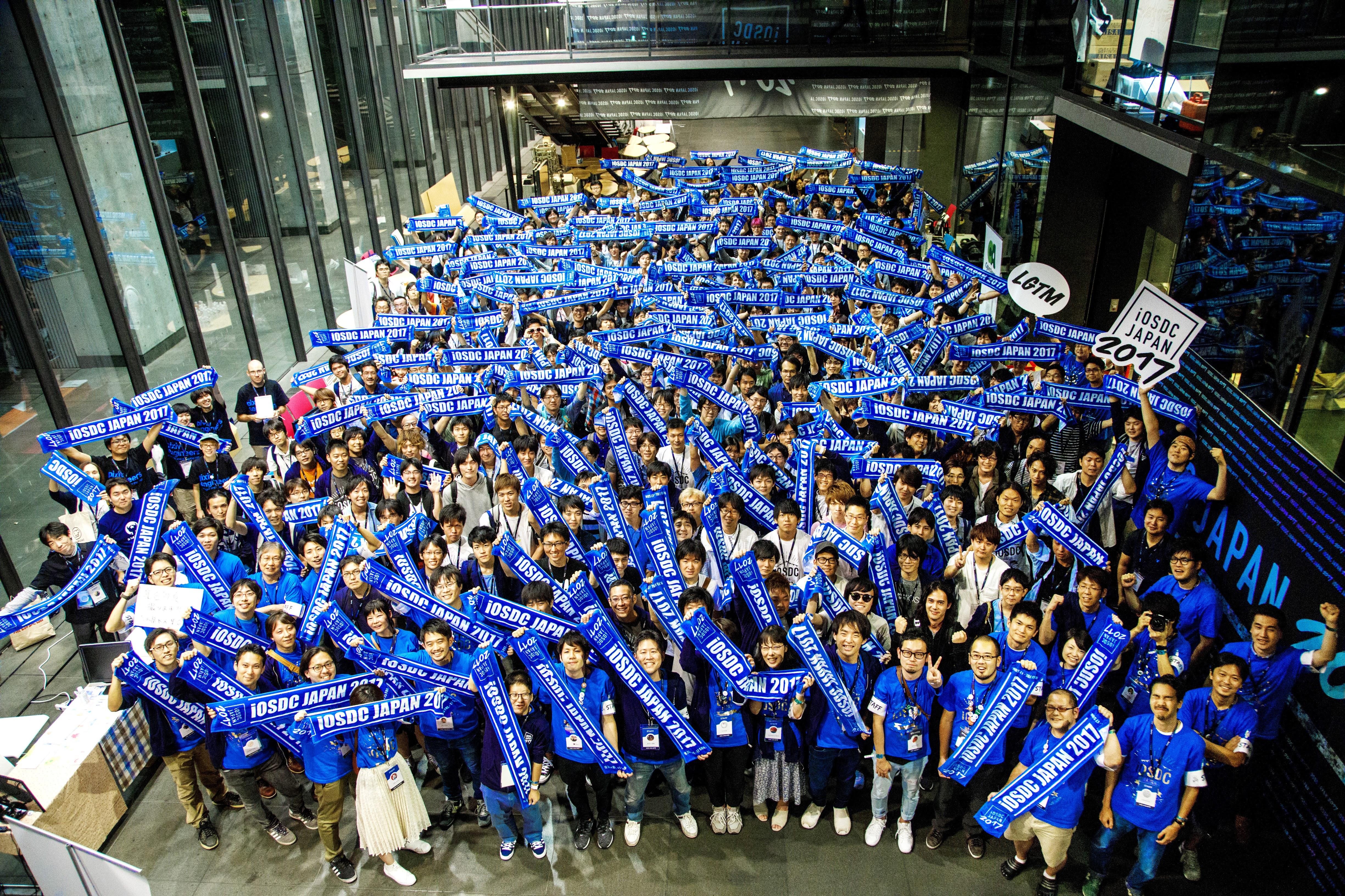 iOSDC Japan 2017
