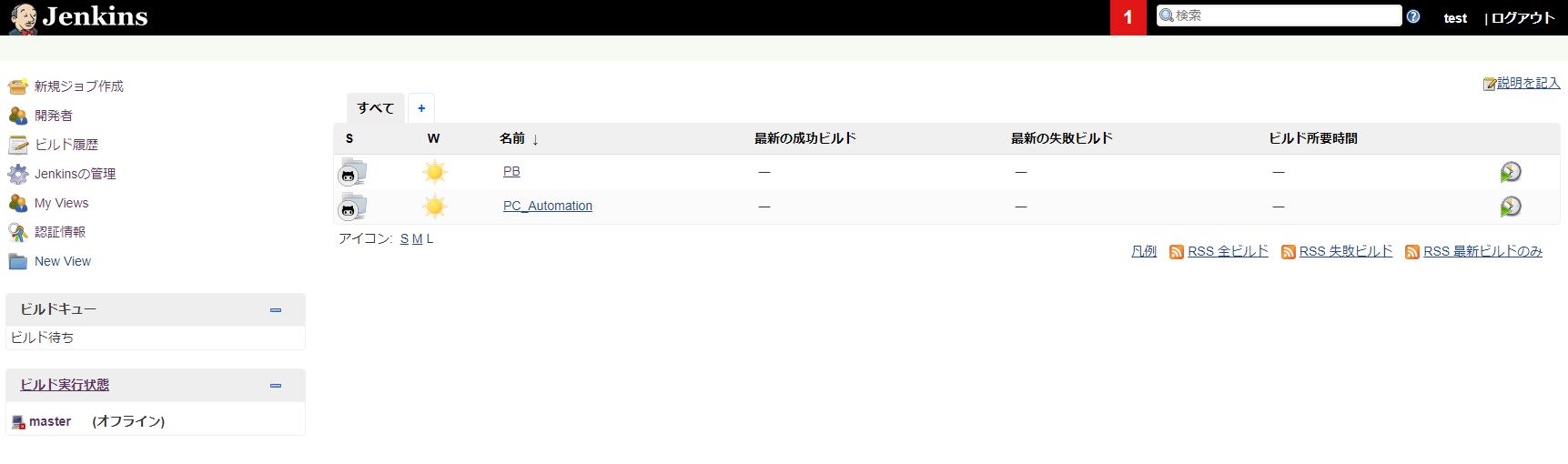 FireShot Capture 121 - ダッシュボード [Jenkins] - http___192.168.33.10_8080_.png