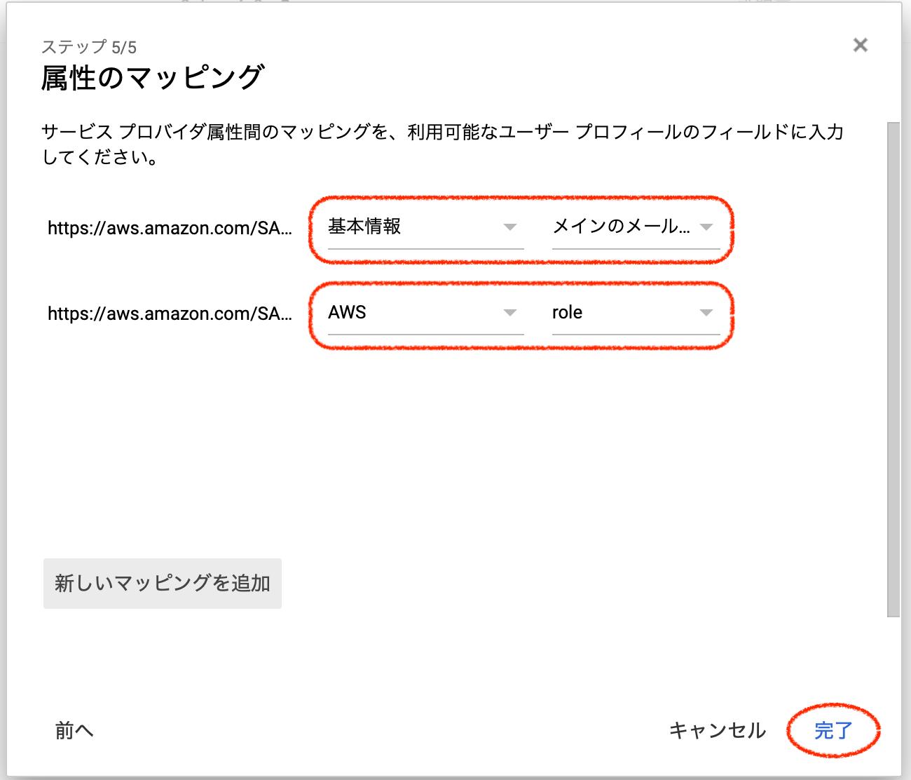 スクリーンショット 2019-01-05 0.07.19.png