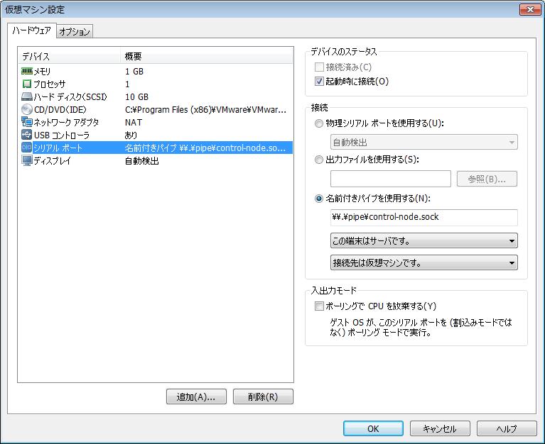 vmware_setting.png