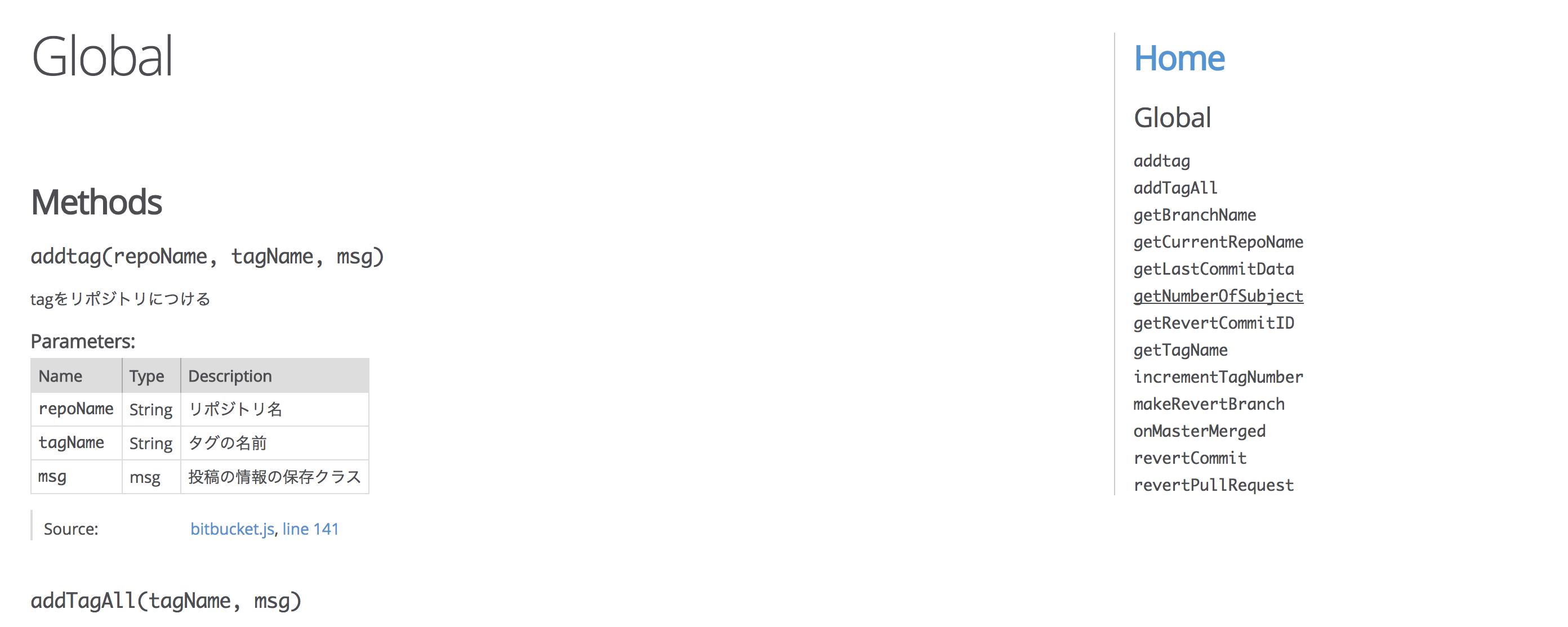 スクリーンショット 2017-09-29 17.05.06.png