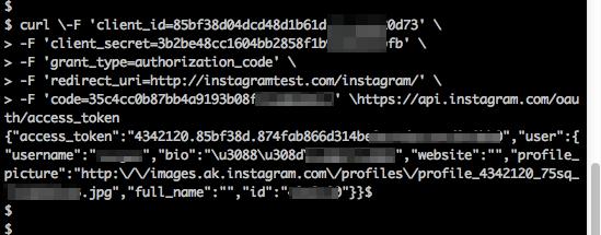 instagram api 事始め access_tokenを取得する - Qiita