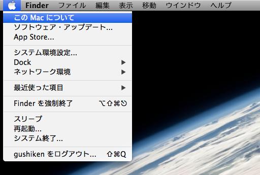スクリーンショット 2014-09-11 15.05.56.png