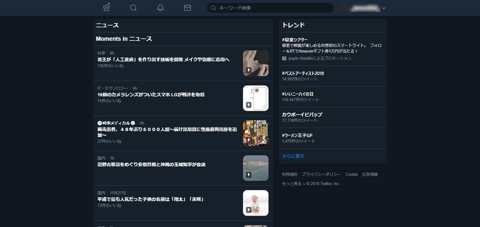 スクリーンショット (49)_.png