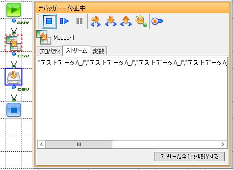 parallel_debug01.png