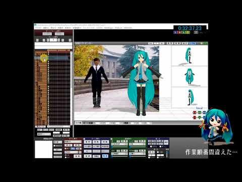 MMDモーショントレース自動化への挑戦